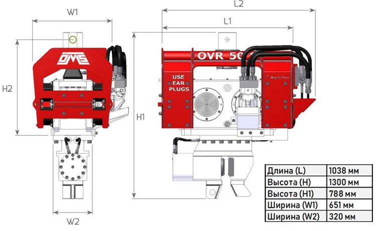 Габариты экскаваторного вибропогружателя OVR 50 S