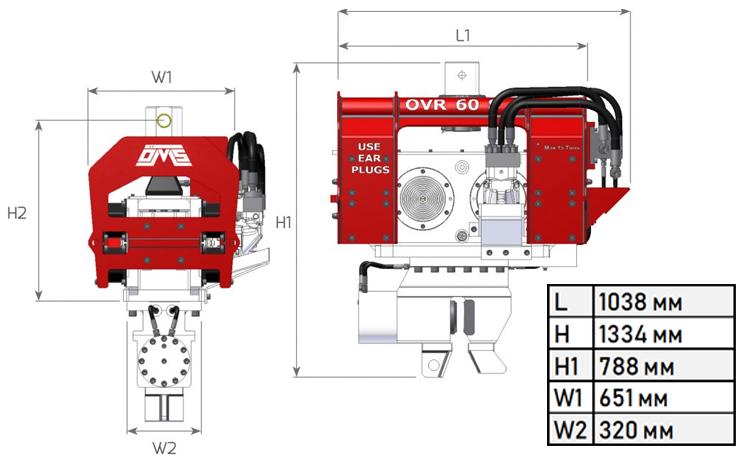 Габариты экскаваторного вибропогружателя OVR 60 S