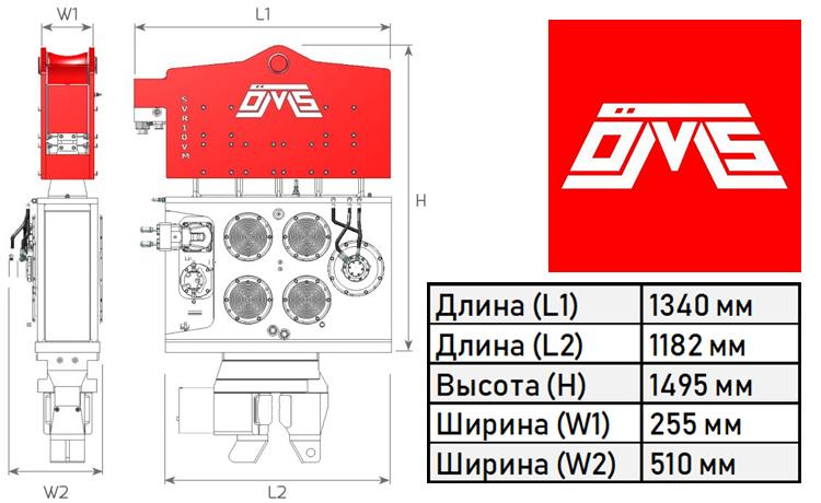 Габариты кранового вибропогружателя переменной частоты SVR 10-VM