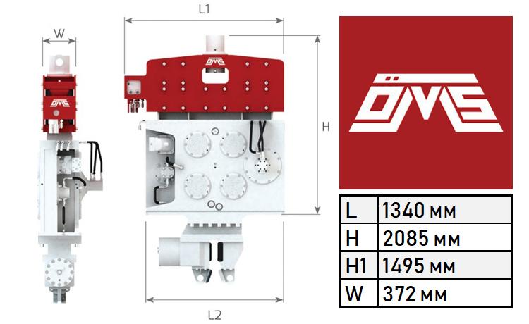 OVR 100 VM экскаваторный вибропогружатель с переменным моментом. Габариты.