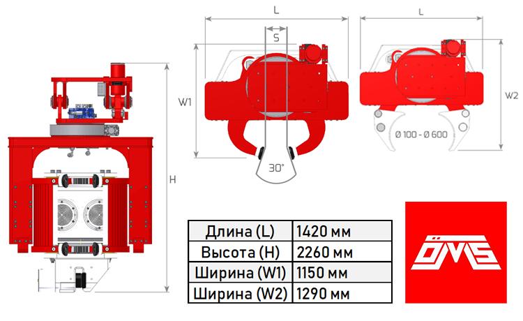 Экскаваторный вибропогружатель с боковым захватом OVR 60 SG