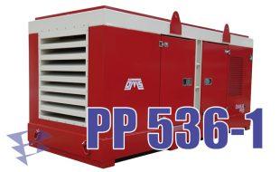 Силовой блок PP 536-1 компании Ozkanlar