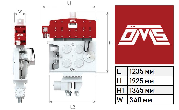 OVR 70 VM экскаваторный вибропогружатель с переменным моментом. Габариты.