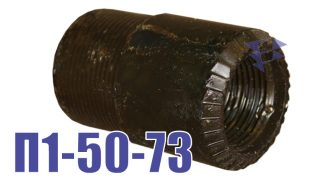 Иллюстрация к фрезерному переходнику для соединения труб П1-50-73