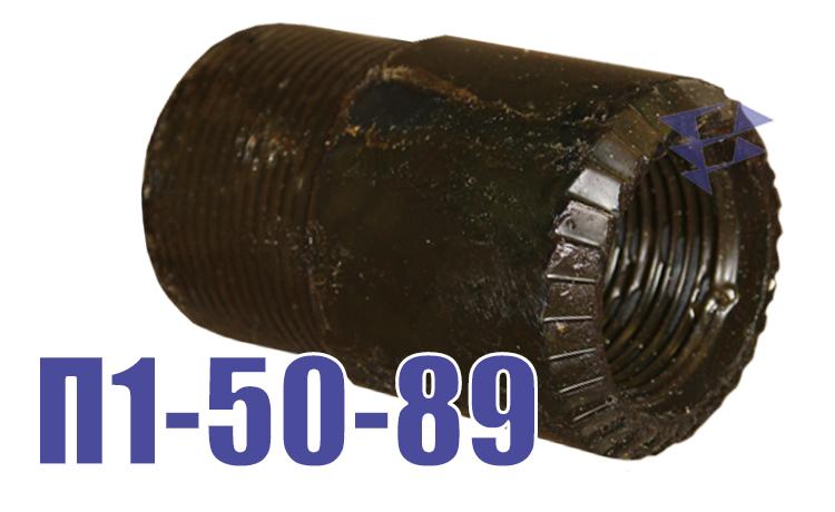 Иллюстрация к фрезерному переходнику для соединения труб П1-50-89