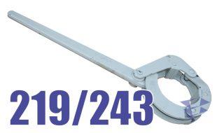 Иллюстрация к буровому ключу КШС 219/243 мм