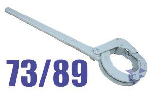 Иллюстрация к буровому ключу КШС 73/89 мм
