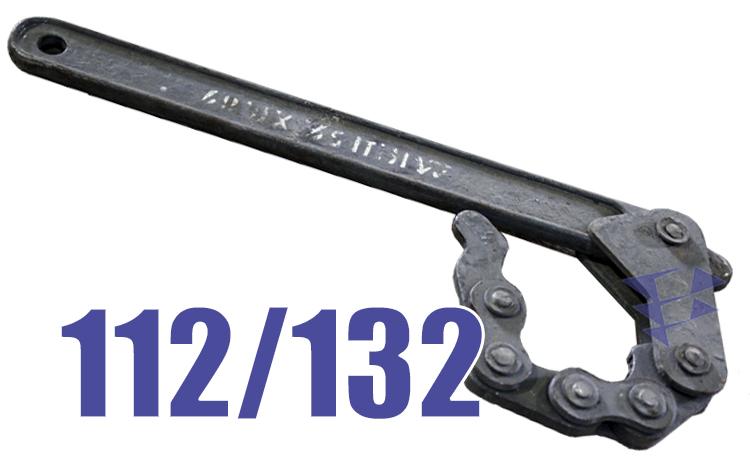 Иллюстрация к буровому ключу типа КШ 132 мм
