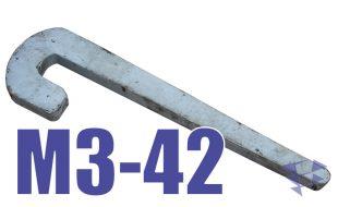 Иллюстрация к отбойному ключу М3-42