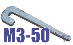 Иллюстрация к отбойному ключу М3-50