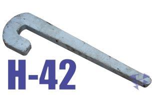 Иллюстрация к отбойному ключу Н-42