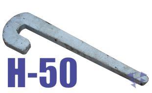 Иллюстрация к отбойному ключу Н-50