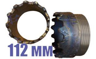 Резцовая коронка СМ4 112 мм