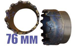 Резцовая коронка СМ4 76 мм