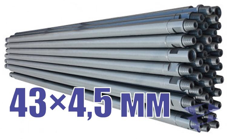 Иллюстрация к трубе стальной бурильной универсальной 43х4,5 мм