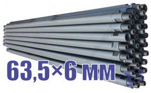 Иллюстрация к трубе стальной бурильной универсальной 63х6 мм