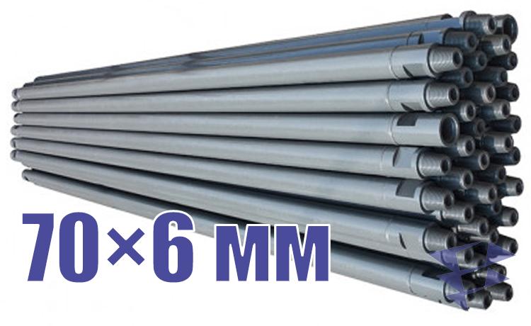 Иллюстрация к трубе стальной бурильной универсальной 70х6 мм