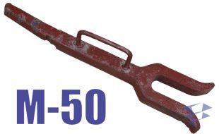 Иллюстрация к подкладной вилке М-50