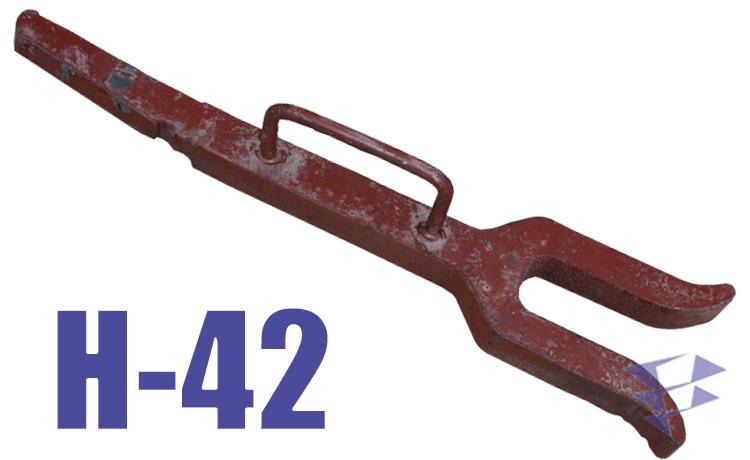 Иллюстрация к подкладной вилке Н-42