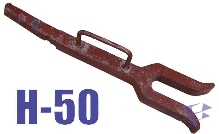 Иллюстрация к подкладной вилке Н-50
