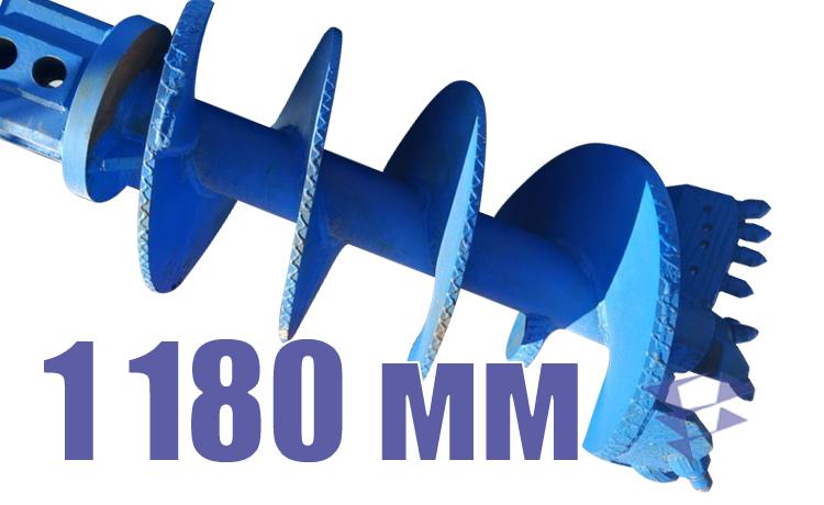 Скальный шнек, 1 180 мм