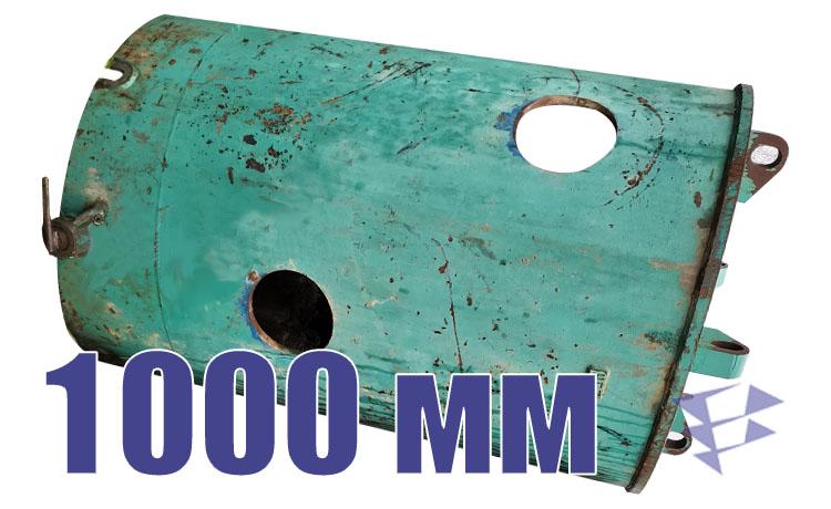 Дрейтеллер, 1 000 мм