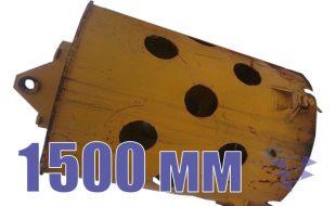 Дрейтеллер, 1 500 мм