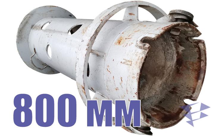 Дрейтеллер, 800 мм