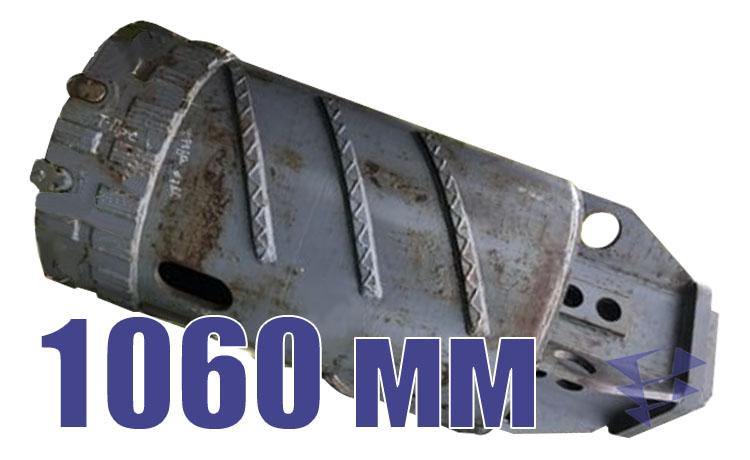 Колонковый бур, 1 060 мм