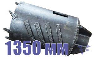 Колонковый бур, 1 350 мм