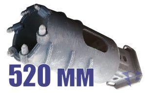 Колонковый бур, 520 мм