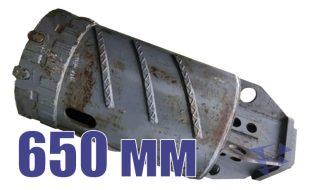 Колонковый бур, 650 мм