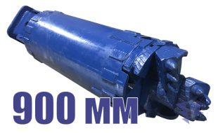 Ковшебур, 900 мм