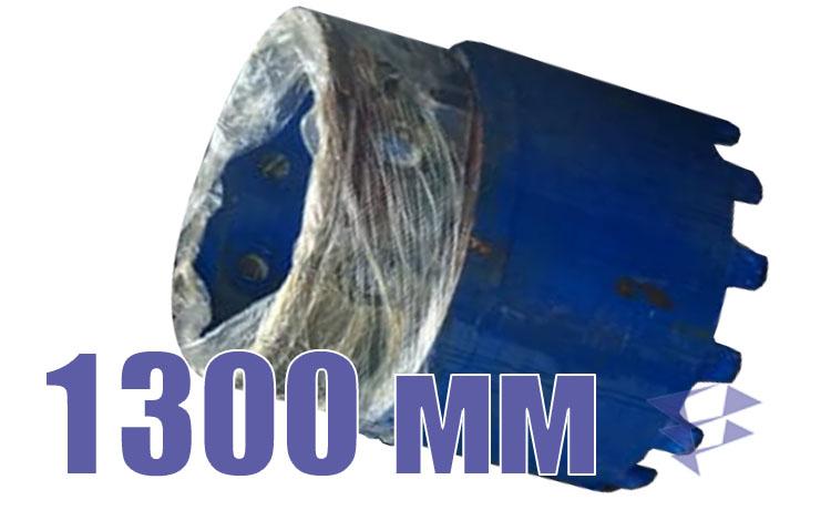 Ножевая секция, 1 300 мм