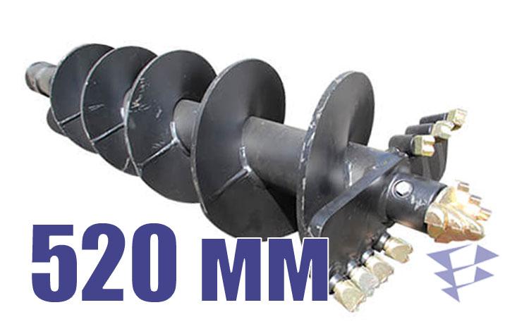 Шнек для свайных работ, 520 мм