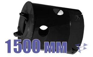 Укороченный дрейтеллер, 1 500 мм