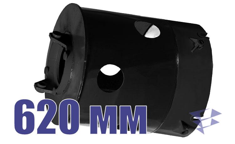 Укороченный дрейтеллер, 620 мм
