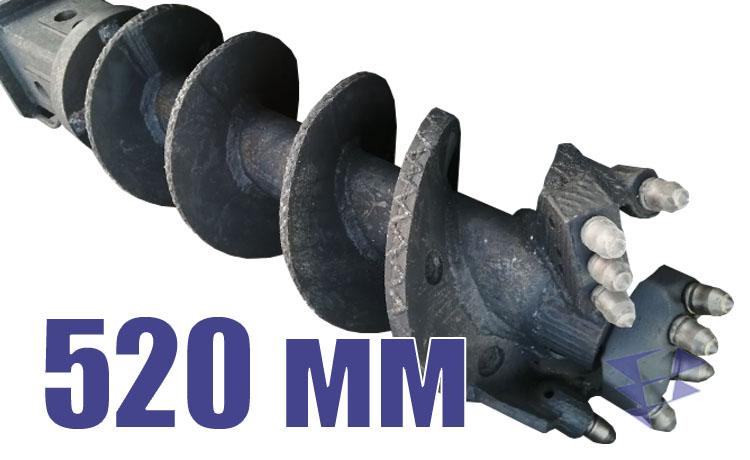 Скальный шнек для свайных работ, 520 мм