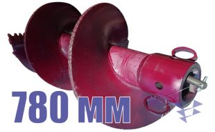 Скальный шнек, 780 мм
