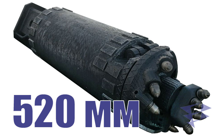 Скальный ковшебур, 520 мм