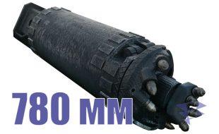 Скальный ковшебур, 780 мм
