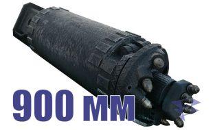 Скальный ковшебур, 900 мм