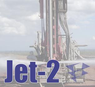 Инструмент для Джет-2