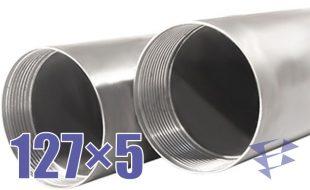 Колонковая труба 127х5 мм