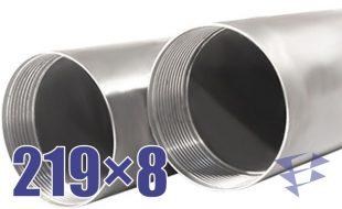 Колонковая труба 219х8 мм