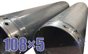 Обсадная труба для осуществления бурильных работ 108х5